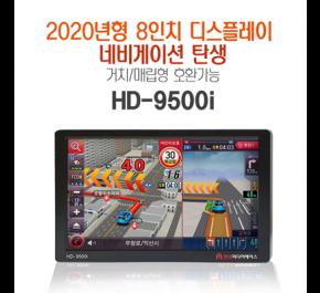 HD-9500i