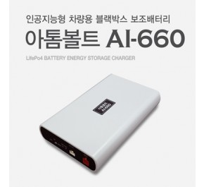 AI-660