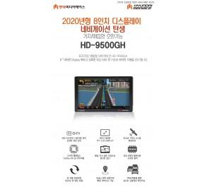 HD-9500GH